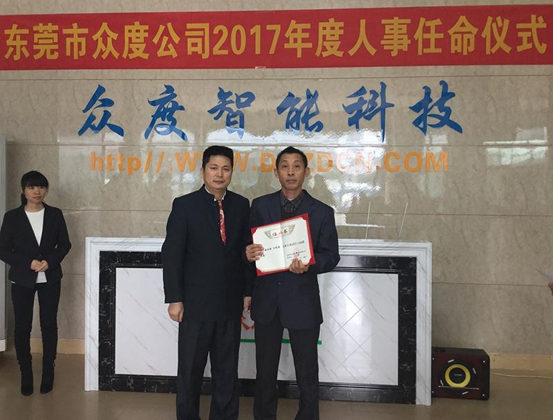 刘总经理为运营中心行政主管王明胜先生颁发任命书