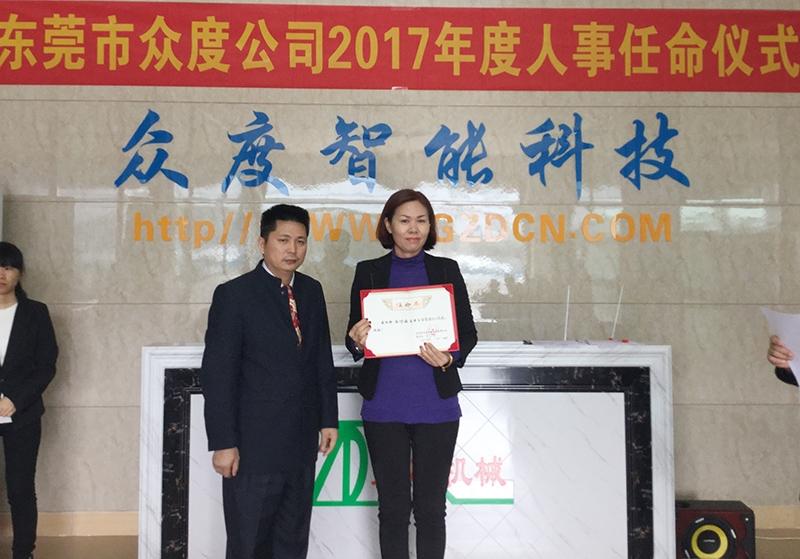 刘总经理为营销中心总监周修满女士颁发任命书